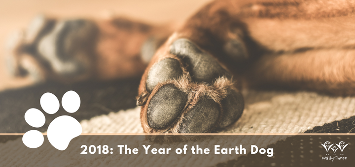 Chinese Zodiac 2018 Year of the Earth Dog